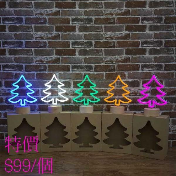 樹 霓虹座枱燈